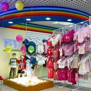 Детские магазины Дедовска