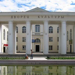 Дворцы и дома культуры Дедовска