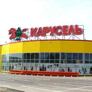 Гипермаркеты Дедовска