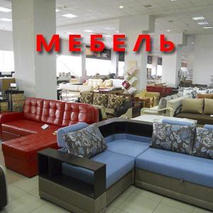 Магазины мебели Дедовска