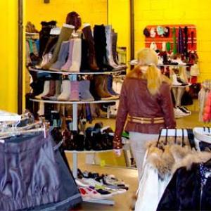 Магазины одежды и обуви Дедовска