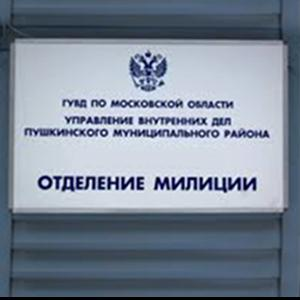 Отделения полиции Дедовска