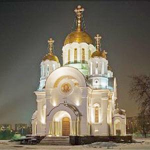Религиозные учреждения Дедовска