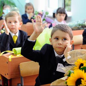 Школы Дедовска