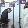 Центры занятости в Дедовске