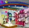 Детские магазины в Дедовске