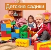 Детские сады в Дедовске