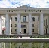 Дворцы и дома культуры в Дедовске