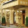 Гостиницы в Дедовске