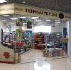 Книжные магазины в Дедовске