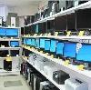 Компьютерные магазины в Дедовске