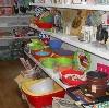 Магазины хозтоваров в Дедовске