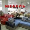 Магазины мебели в Дедовске
