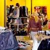 Магазины одежды и обуви в Дедовске