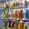 Парфюмерные магазины в Дедовске