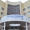 Поликлиники в Дедовске
