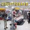 Спортивные магазины в Дедовске