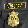 Судебные приставы в Дедовске