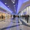 Торговые центры в Дедовске
