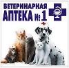 Ветеринарные аптеки в Дедовске