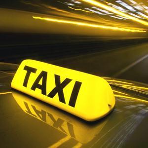 Такси Дедовска