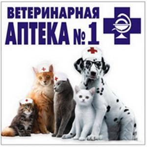 Ветеринарные аптеки Дедовска